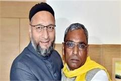 strength of  partnership resolution front  growing in up rajbhar
