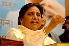 mayawati s advice  central government should accept