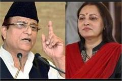 azam khan in trouble over indecent comment on jayaprada