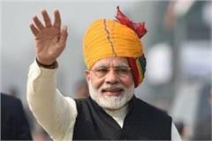 pm modi sends 18 thousand crores to 9 crores farmers account