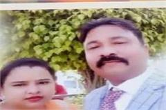 brother advised sister to die she commit suicide with family