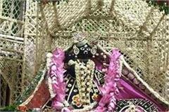 important news for devotees visiting banke bihari