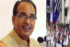 cm shivraj mocked the performance of congress in this way
