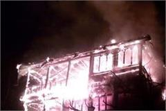 fire in home stay in kalga loss of millions