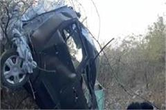 car falls into deep gorge of jaurasi valley four youths die