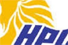 hpca annual meeting to be held on december 18