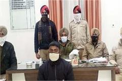 accused arrested arms recovered
