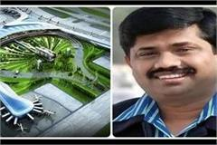 up civil aviation minister stock of construction work of jewar airport