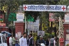 three including died before one and a half hours of light in hamidia hospital