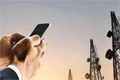 1 5 crore mobile consumers affected due to telecom towers in punjab