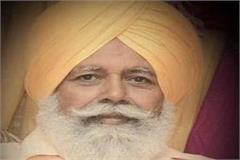 hs phulka deeply shocked brother  waheguru pal singh  died
