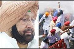 aap encircles captain on implementing agricultural bill