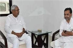 political agitation increased after nitish kushwaha s meeting