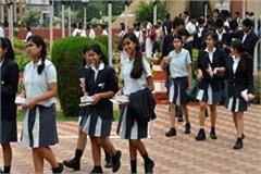 corona epidemic hit school uniforms
