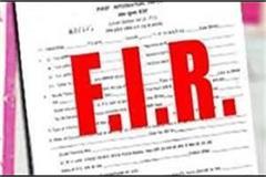 case registered for illegal possession