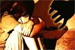 mahoba kishore raped 9 year old girl hospitalized
