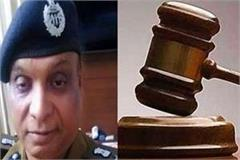ips officer accused of corruption declared as fugitive