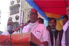 digvijay said  congressmen of madhya pradesh are sleeping