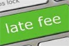 till december 10 the fee will be deposited without delay