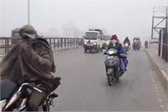 the temperature in sirsa dropped