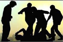 minor scuffle occurred in ascendant ceremony villagers beat man