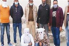 accused teenager arrested busted notorious gang robbing a finance car