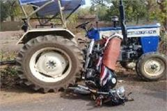 a young man returning to the pavilion for marriage got crushed by a tractor