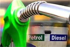 digvijay singh raised questions on increase in petrol and diesel prices in mp