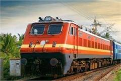 special train run via jalandhar pathankot