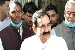 mp home minister narottam mishra targets rahul gandhi