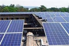 ?60 grant to farmers on pumping of solar energy