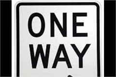 now one way traffic arrangement will be done in balichowki market