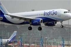 emergency landing in indore due to deteriorating health