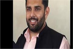 nikhil madan of congress won in mayoral election