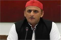akhilesh expressed grief over the death of martyr soldier nishant sharma