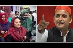 on the release of fatima akhilesh said  politics of hatred finally loses