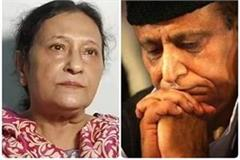 azam khan s wife tazin said  the whole country knows under