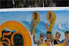 kullu culture will be seen on dc office wall