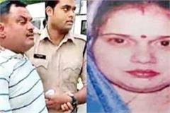 bikeru scam wife of notorious criminal vikas dubey granted anticipatory bail