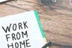declaration for employees working at work from home