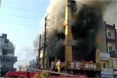 fire in the showroom of the short circuit shoes
