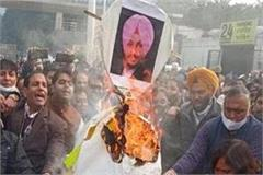 protest against ravneet bittu