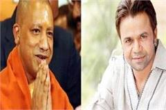 rajpal yadav s demand  film city made in pilibhit instead of noida