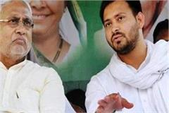 rjd may combine with jdu