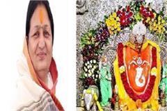 malini gaur raised demand to rename khajrana as ganesh nagar