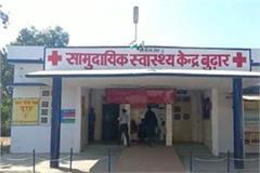 shahdol health department exposed negligence