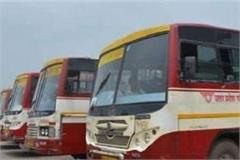 magh mela devotees will get facility of more than 2500 buses