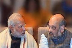 modi shah pair worried farmers  challenge
