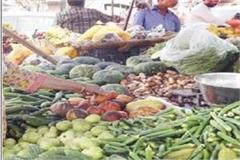 relief for housewives from falling vegetable prices prices have come down