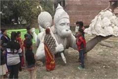 bajrang bali will be seen flying in the air